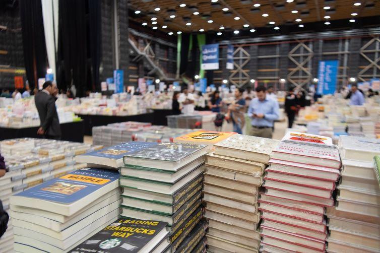 books-5053733_1280